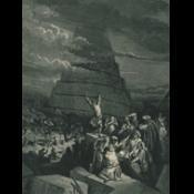 Babel - Ian Finley